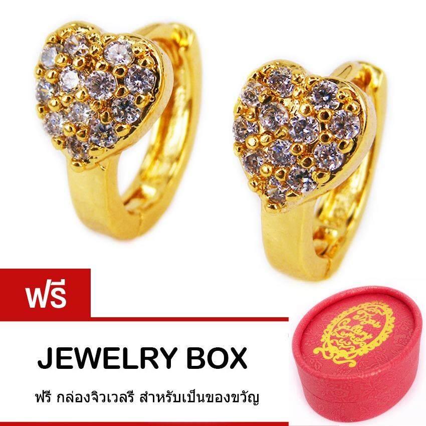 ขาย Tips Gallery ต่างหู เพชร รัสเซีย 72 กะรัต เงิน 925 หุ้ม ทองคำ แท้ 24K รุ่น Heart Bling Hoop Design Tes152 ฟรี กล่องจิวเวลรี ใหม่