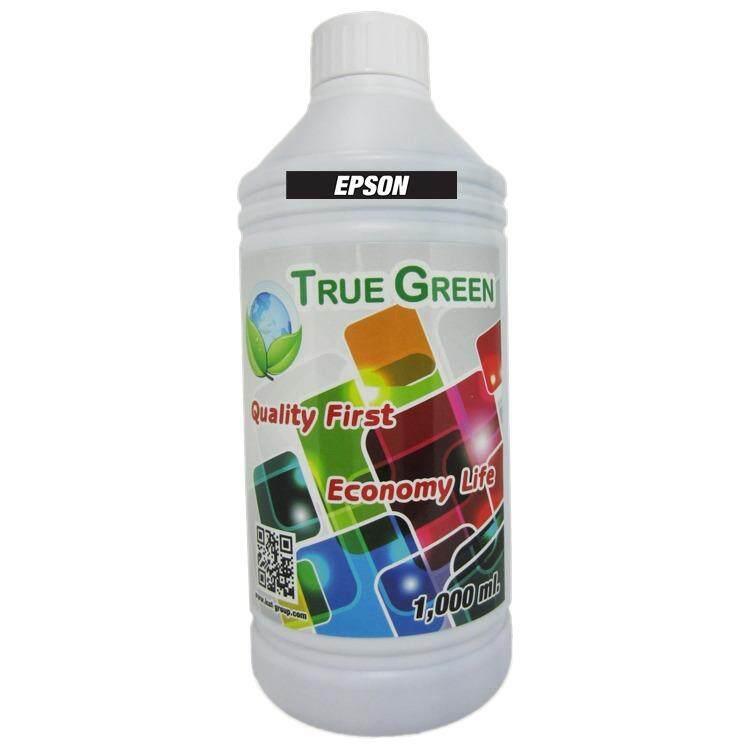 ราคา True Green หมึกเติม Epson Inkjet Refill ขนาด 1000 Ml Black ใหม่