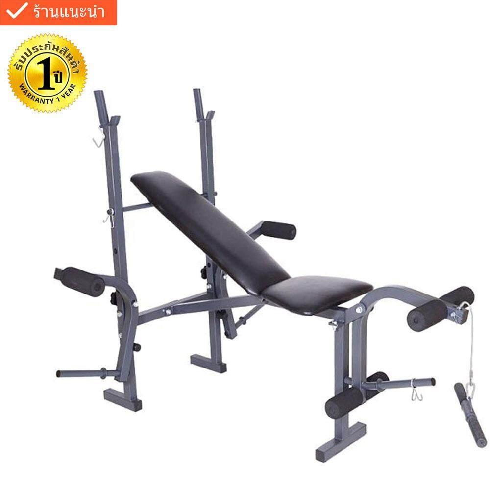 ราคา To Fit To Firm เก้าอี้บาร์เบล เก้าอี้ปรับระดับ เก้าอี้ยกดัมเบล สร้างกล้ามเนื้อ พร้อมแร็ควาง บาร์เบล รุ่น Power Buster สีดำ To Fit To Firm ไทย