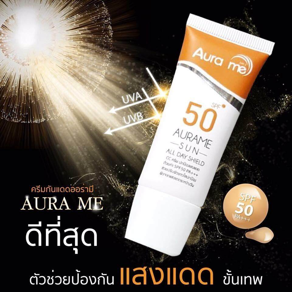 ซื้อ ครีมกันแดดออร่ามี Aura Me Aurame Spf50 Pa สูตรกันน้ำ Aura Me ออนไลน์