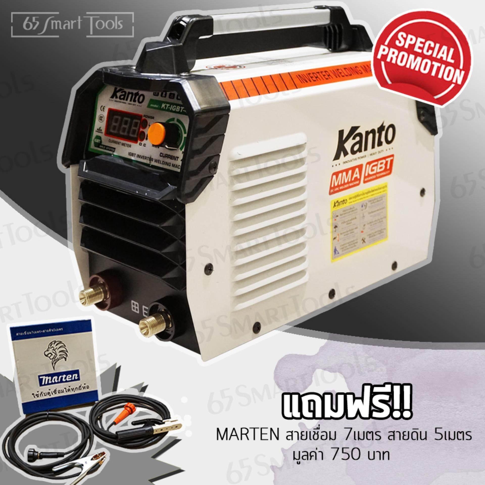 KANTO ตู้เชื่อม Inverter IGBT 400A รุ่น MMA-400 (รุ่นงานหนักที่สุด) แถมฟรี! Marten สายเชื่อม 7 m สายดิน 5 m