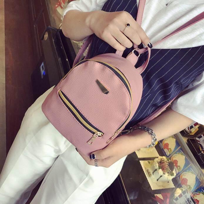 ขาย ซื้อ ออนไลน์ Fb Bag กระเป๋าเป้สะพายหลัง แฟชั่นน่ารัก ขนาด 4 X 9 X 7 นิ้ว สีชมพู รุ่น 8081