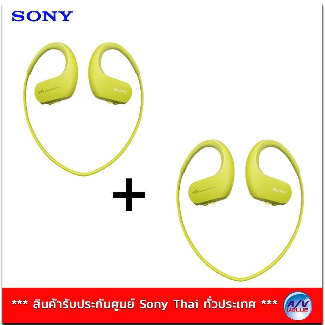 Sony Walkman Nw Ws413 Gm ฺlime Green Nw Ws413 Gm ฺlime Green เป็นต้นฉบับ