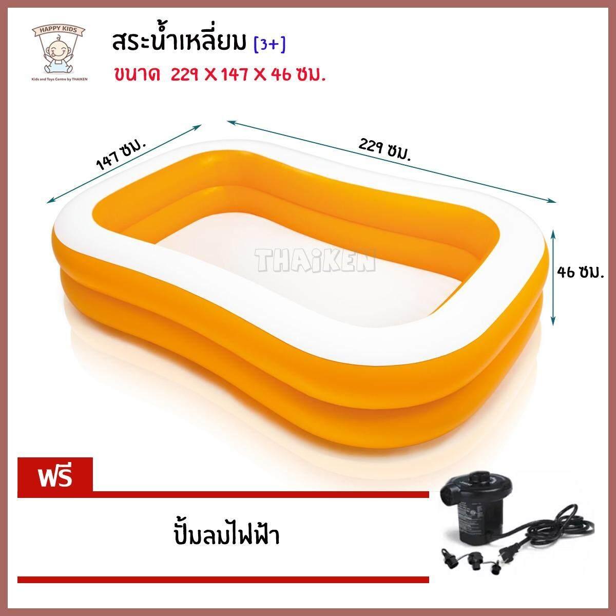 ทบทวน Thaiken สระน้ำเหลี่ยมครอบครัว 229X147X46Cm สีส้ม Mandarin Swim Center Family Pool Intex 57181 616 พร้อมสูบลมไฟฟ้า Intex