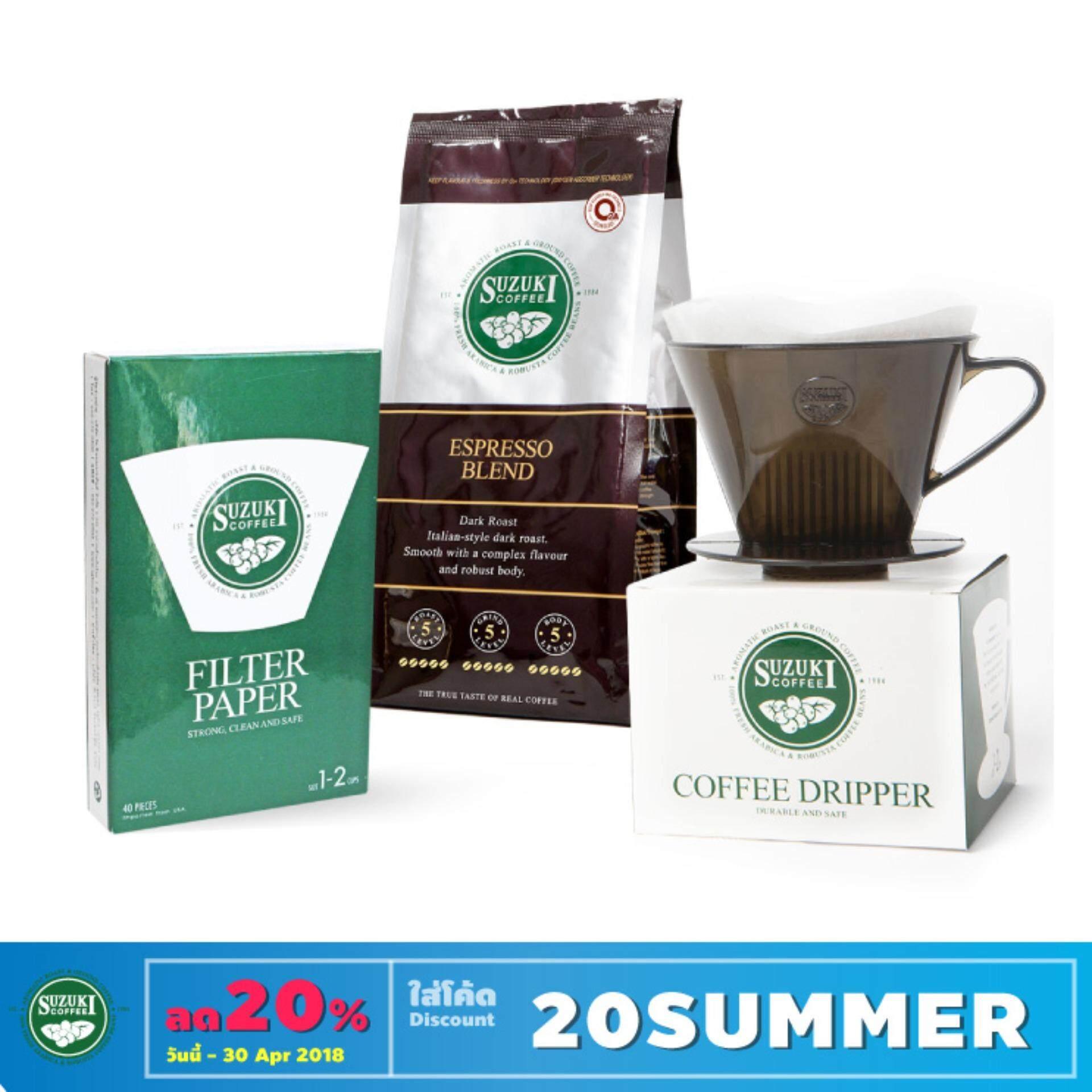 ขาย กาแฟคั่วบด Suzuki Coffee Espresso Blend Dripper Filter Paper ออนไลน์ กรุงเทพมหานคร