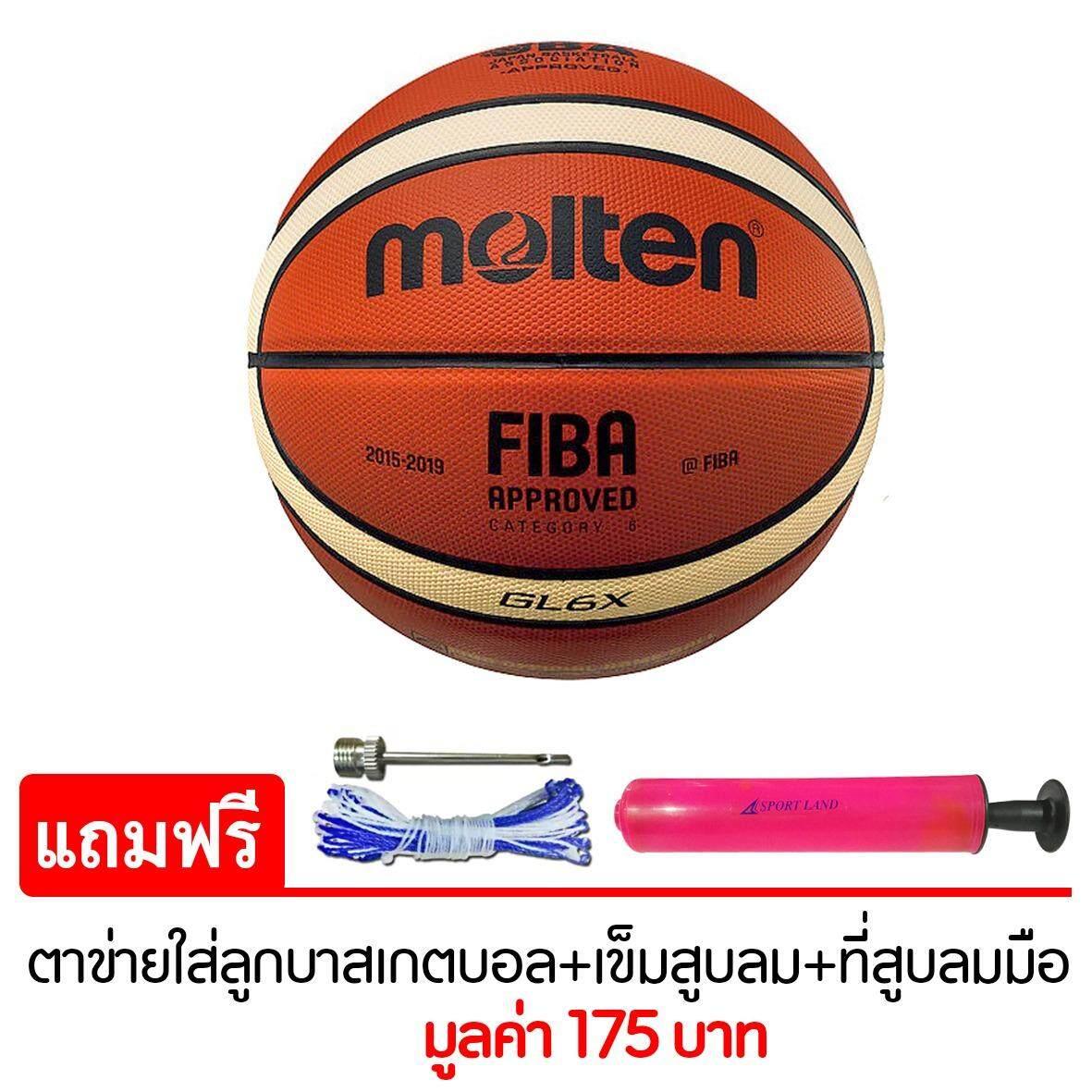 MOLTEN บาสเก็ตบอล ใช้ในการแข่งขัน ซีเกมส์ 2017 รุ่น BGL6X FIBA แถมฟรี ตาข่ายใส่ลูกบาสเกตบอล + เข็มสูบสูบลม + สูบมือ SPL รุ่น SL6 สีชมพู