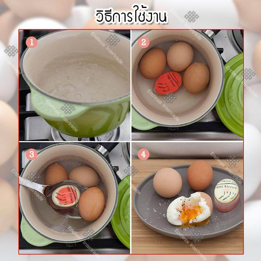 5 Egg Timer.jpg