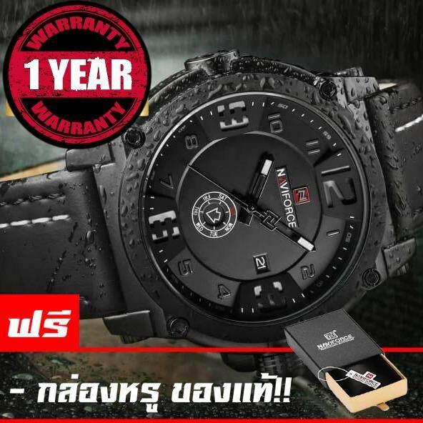 ขาย Naviforce Watch นาฬิกาข้อมือผู้ชาย สายหนังแท้ มีวันที่สัปดาห์ กันน้ำ รับประกัน 1ปี Nf9111 ดำ Naviforce ใน กรุงเทพมหานคร