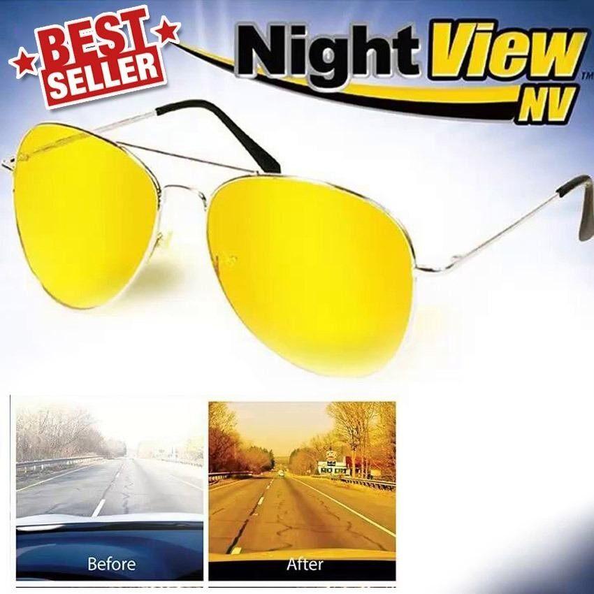โปรโมชั่น Elit แว่นตาขับรถกลางคืน แว่นตาตัดหมอก Night Vision Polarized 2 ถูก