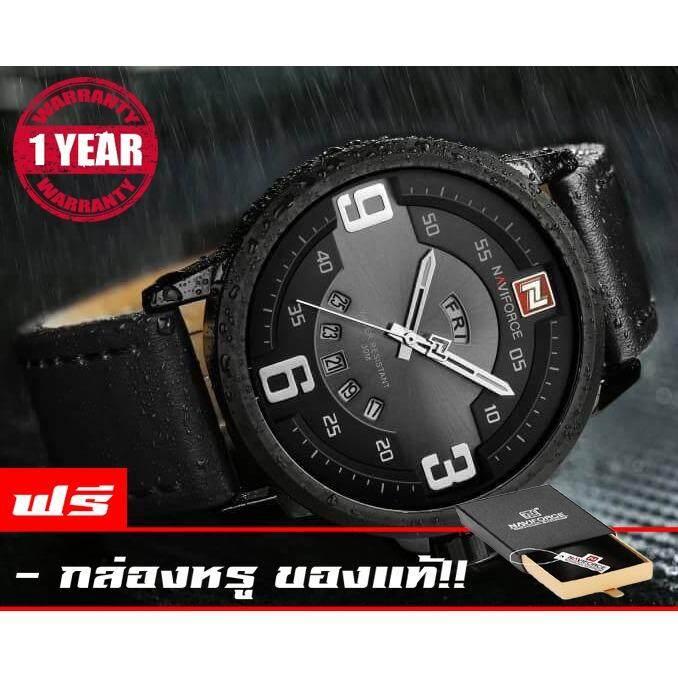 ขาย Naviforce Watch นาฬิกาข้อมือผู้ชาย สายหนัง กันน้ำ มีวันที่และสัปดาห์ สไตล์สปอร์ต รับประกัน 1ปี รุ่น Nf9086 ดำ ผู้ค้าส่ง