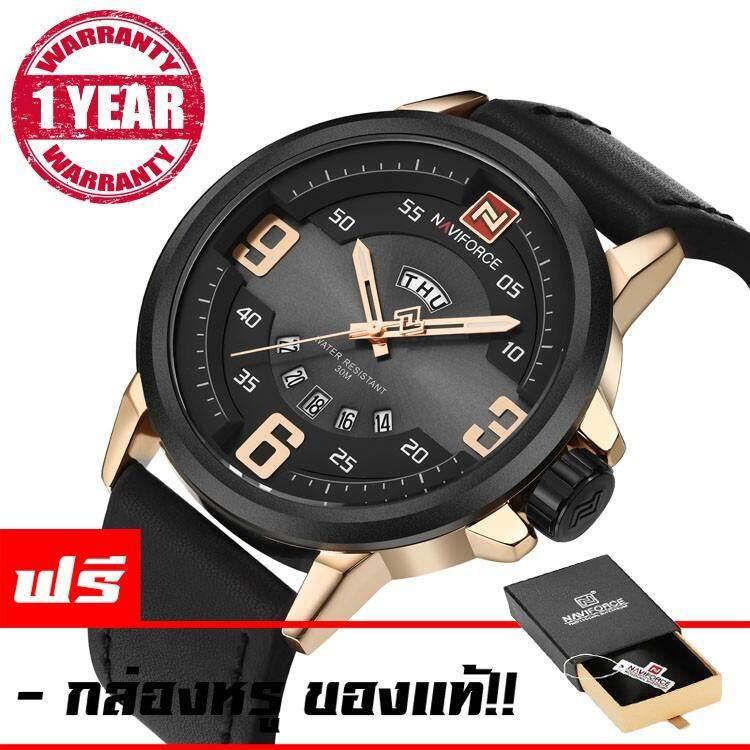 ซื้อ Naviforce นาฬิกาข้อมือผู้ชาย สายหนัง กันน้ำ มีวันที่และสัปดาห์ สไตล์สปอร์ต รับประกัน 1ปี รุ่น Nf9086 สีดำทอง Naviforce เป็นต้นฉบับ
