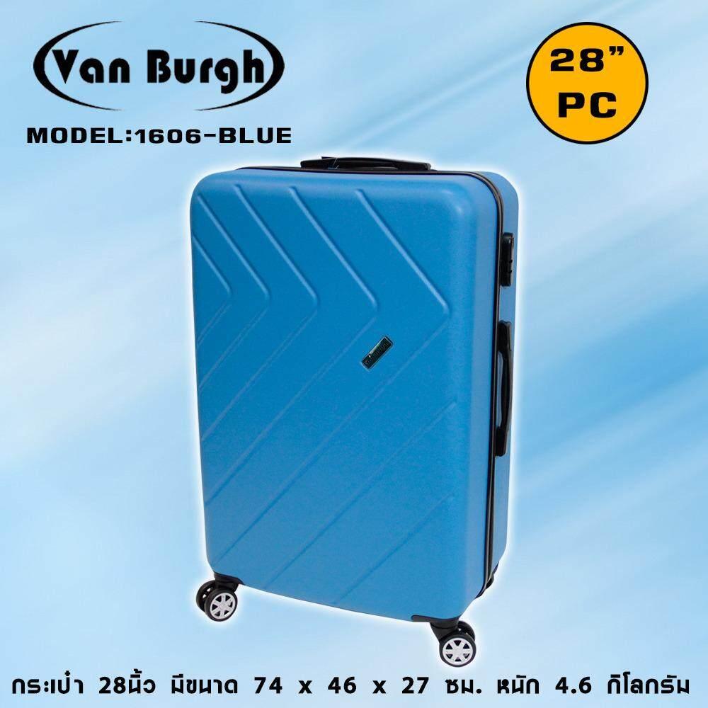 ราคา Van Burgh กระเป๋าเดินทาง 28 นิ้ว ล้อลาก 4 ล้อ รุ่น 1606 สีฟ้า Van Burgh กรุงเทพมหานคร