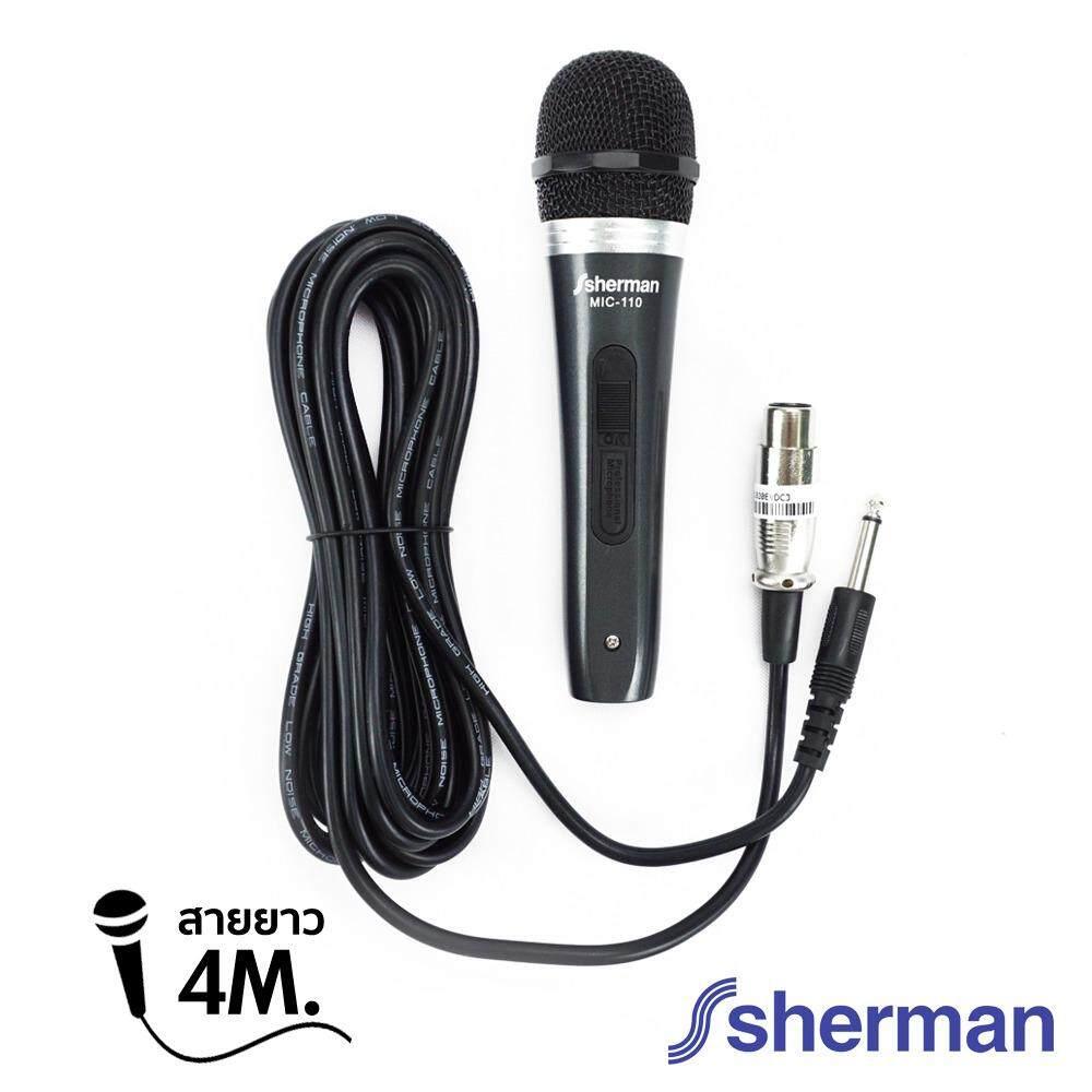 ขาย Sherman ไมโครโฟนสาย Dynamic รุ่น Mic 110 สีดำ เป็นต้นฉบับ
