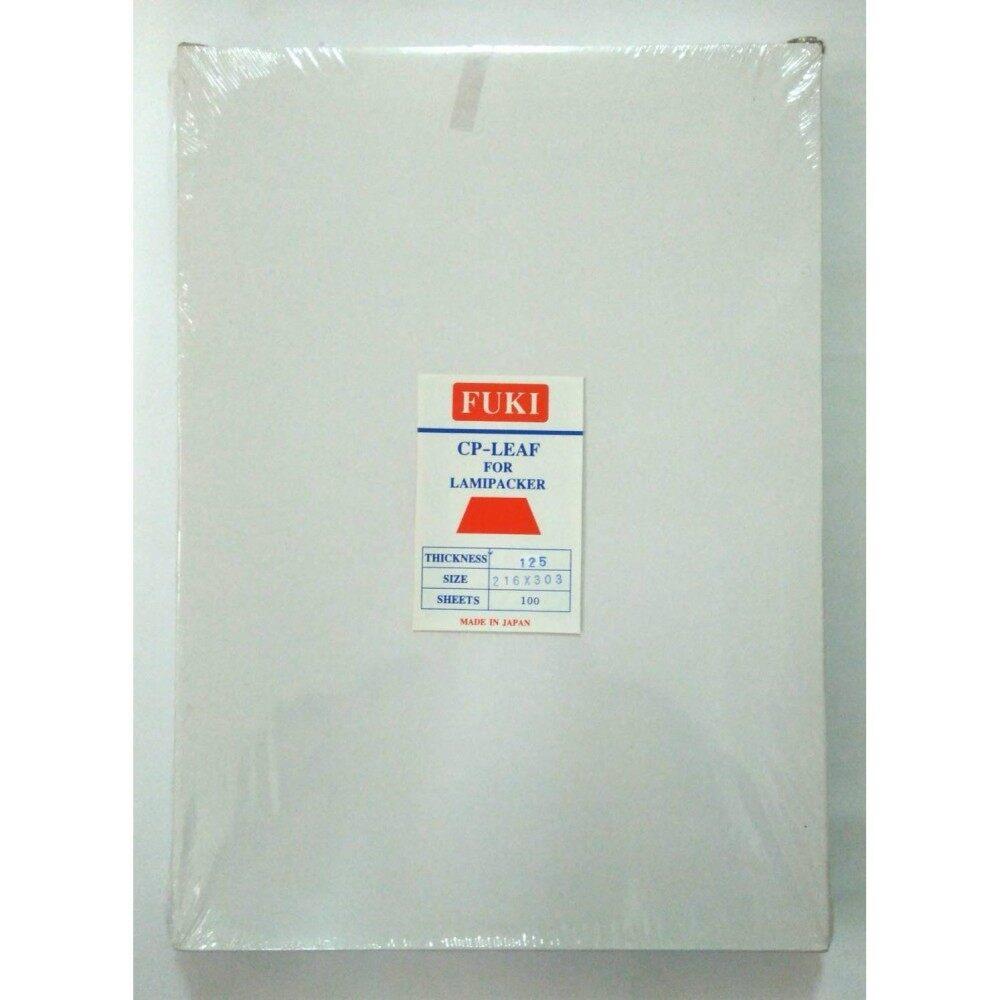 ขาย Fuki พลาสติกเคลือบบัตรขนาด ขนาด A4 216 X 303 มม 125 ไมครอน 1กล่อง 100 แผ่น Fukiya ถูก