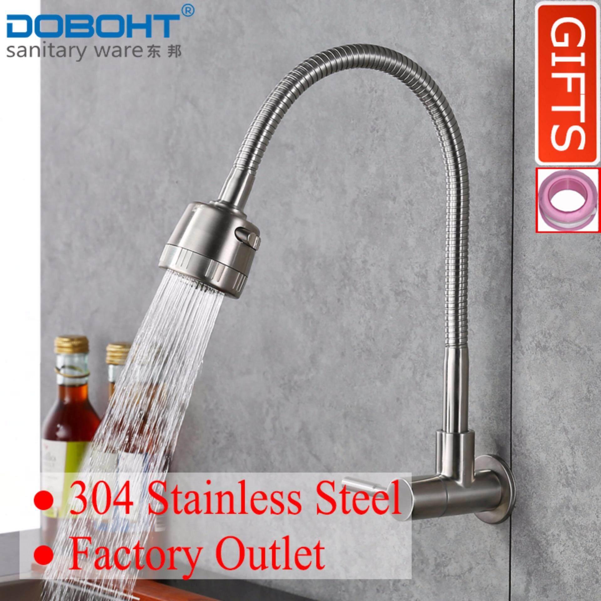 ราคา Doboht Stainless Steel Flexible Bathroom Sink Basin 360 Swivel Spout Single Lever Cold Tap Kitchen Faucet Nickle Intl เป็นต้นฉบับ