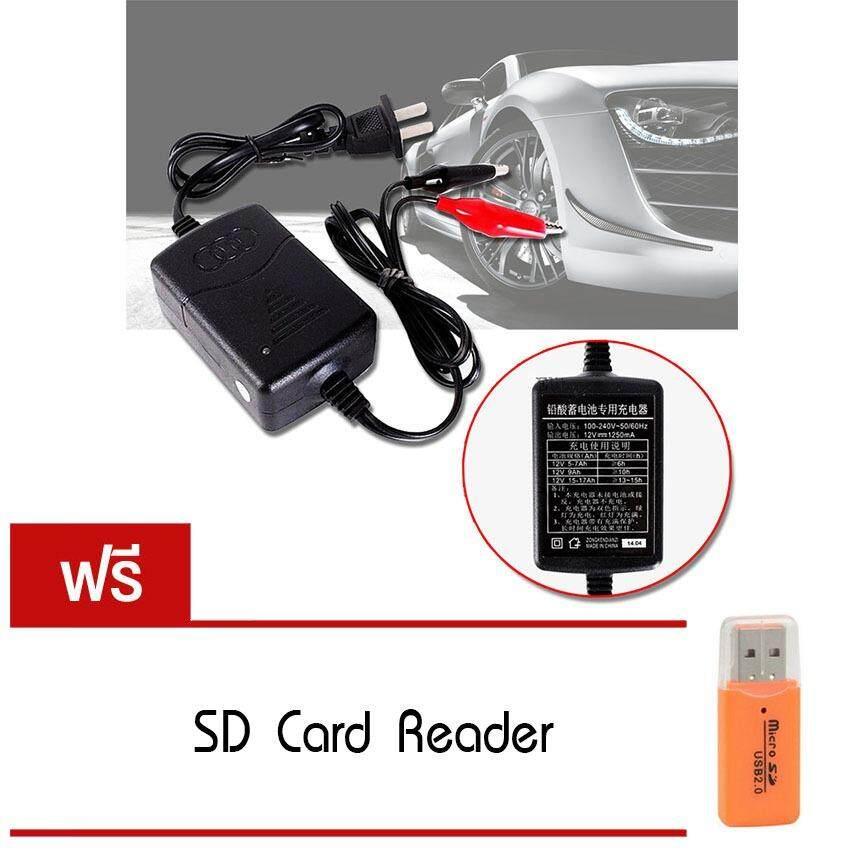 ส่วนลด Elit เครื่องชาร์จแบตเตอรี่ 12 V Sealed Lead Acid Car Motorcycle Battery Charger Rechargeable Maintainer แถมฟรี Sd Card Reader Elit กรุงเทพมหานคร