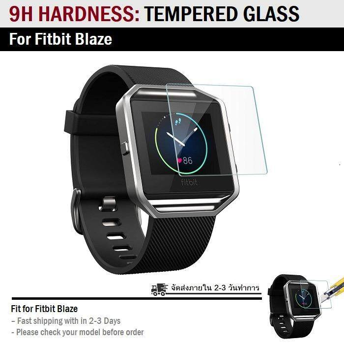 ขาย กระจก กันรอย สำหรับ Fitbit Blaze 9H Tempered Glass Screen Protector For Fitbit Blaze ถูก