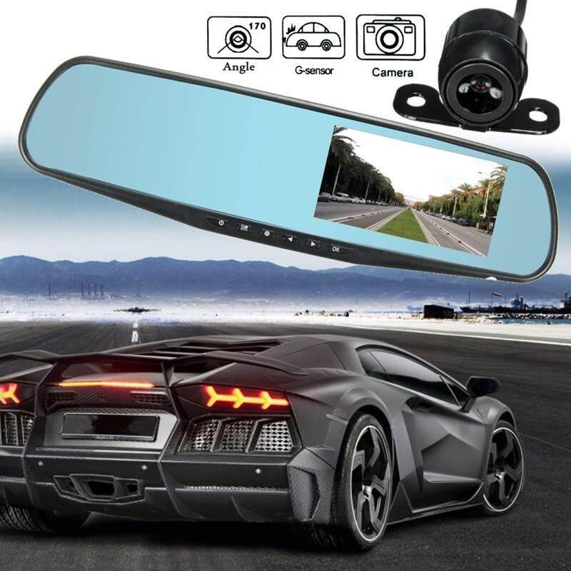 ราคา Car Camera กล้องติดรถยนต์ 4 3 Full Hd 1080P รูปทรงกระจกมองหลัง พร้อมกล้องถอยหลัง S500 Slฟรี Sd Card 32 Gb ใหม่ล่าสุด