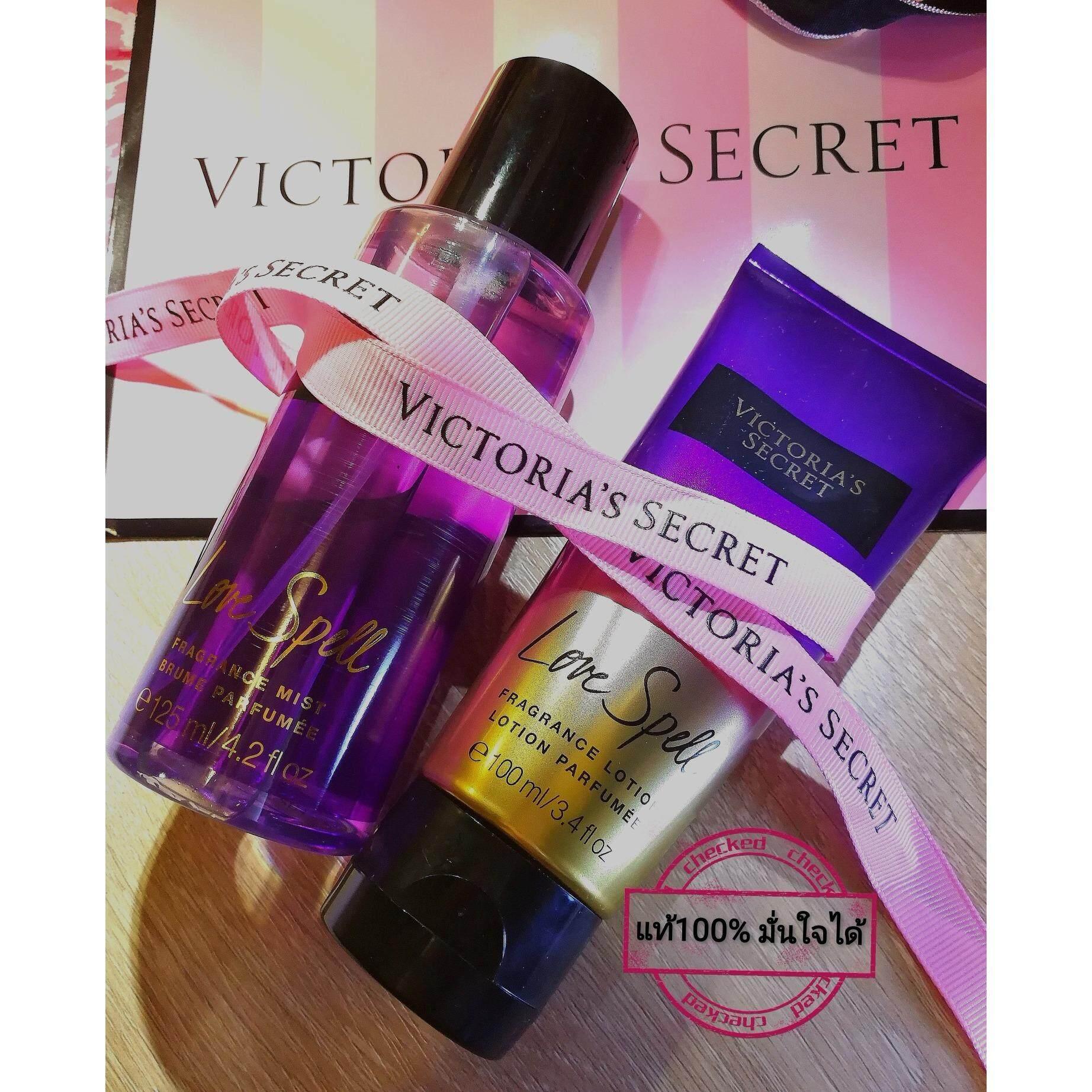 ขาย คุ้มสุด ขายยกคู่ Victoria S Secret Love Spell Set Fragrance Mist น้ำหอม 125 Ml Fragrance Lotion โลชั่น 100 Ml Victoria S Secret เป็นต้นฉบับ