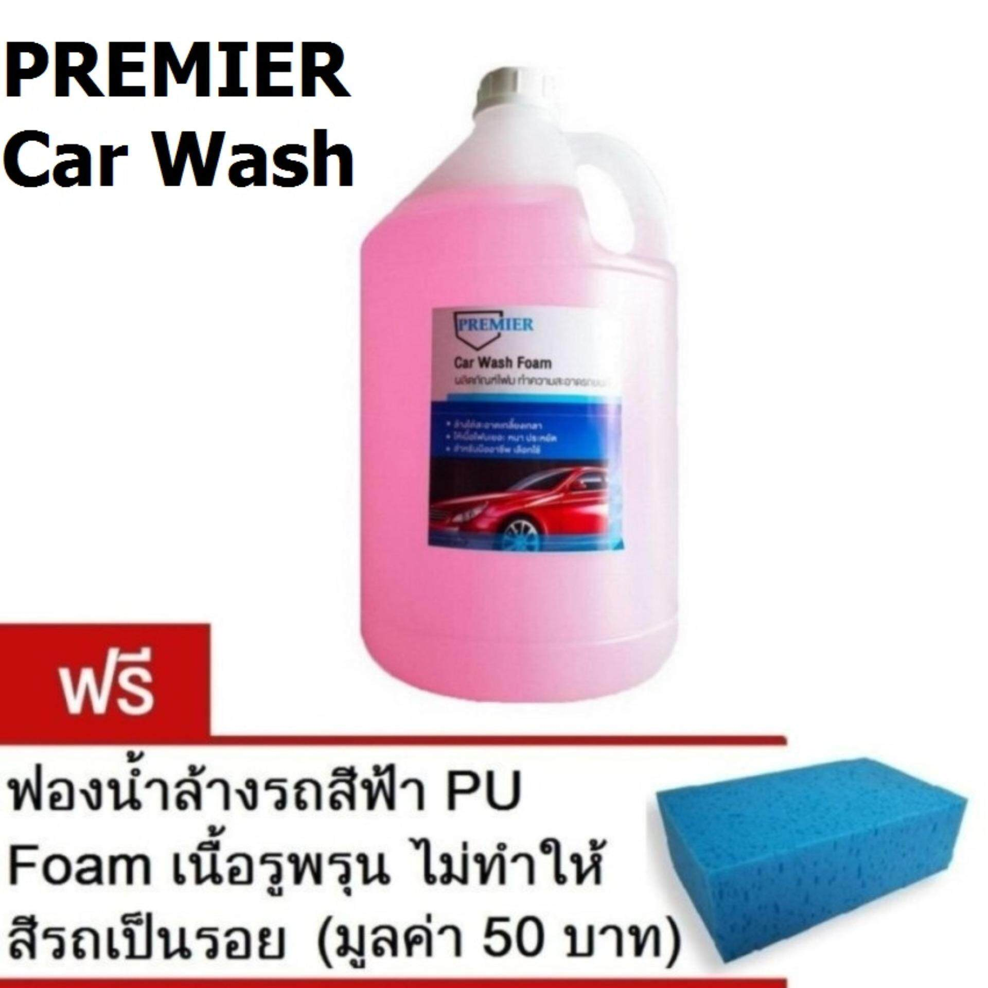 ทบทวน โฟมล้างรถสูตรเข้มข้น ขนาด 3 785 ลิตร Car Wash Foam Shampoo Concentrate Itp
