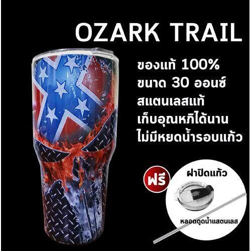 ขาย แก้ว Ozark Trail แก้วน้ำเก็บอุณหภูมิ ขนาด 30 Oz ราคาถูกที่สุด