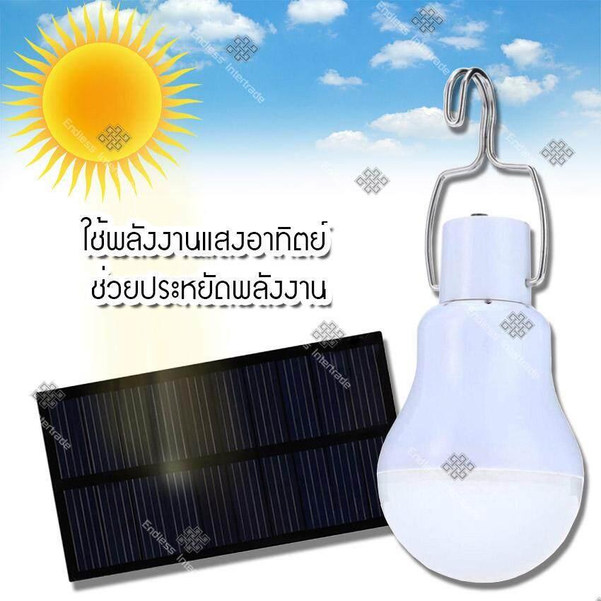 4 Solar Bulb.jpg
