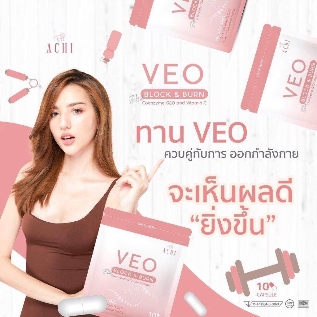 VEO plus 2.jpg