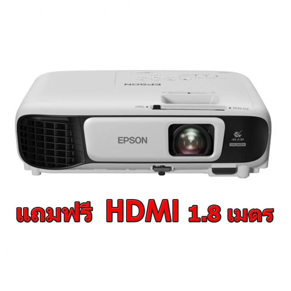 ซื้อ Epson Eb X41 3600 Xga ไทย