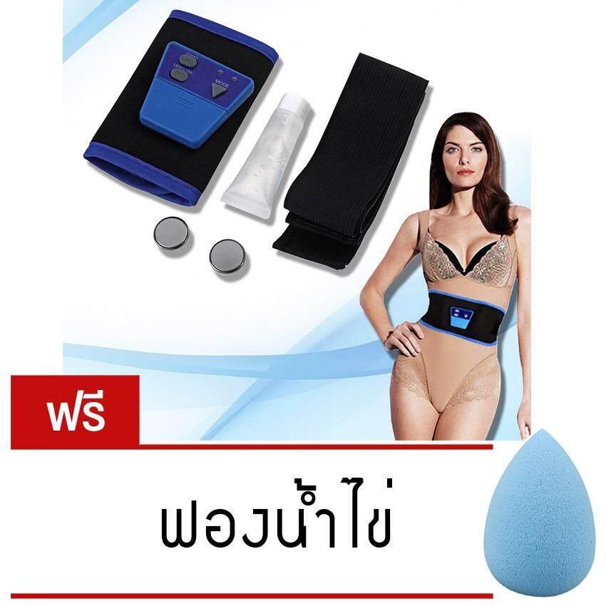 ราคา Elit เข็มขัดกระชับสัดส่วน Massage Slim Fit Toning Belt Black แถมฟรี ฟองน้ำไข่ Elit กรุงเทพมหานคร