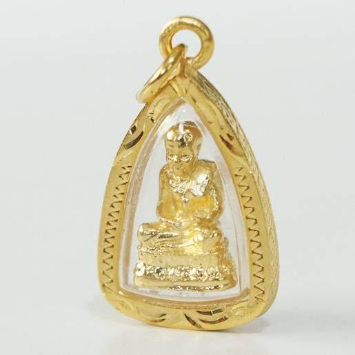 ขาย Kpshop จี้หลวงปู่ทวด หลวงปู่ทวดวัดช้างให้ จี้พระหุ้มเศษทอง กันน้ำ รุ่น Gj 099 ถูก ใน กรุงเทพมหานคร