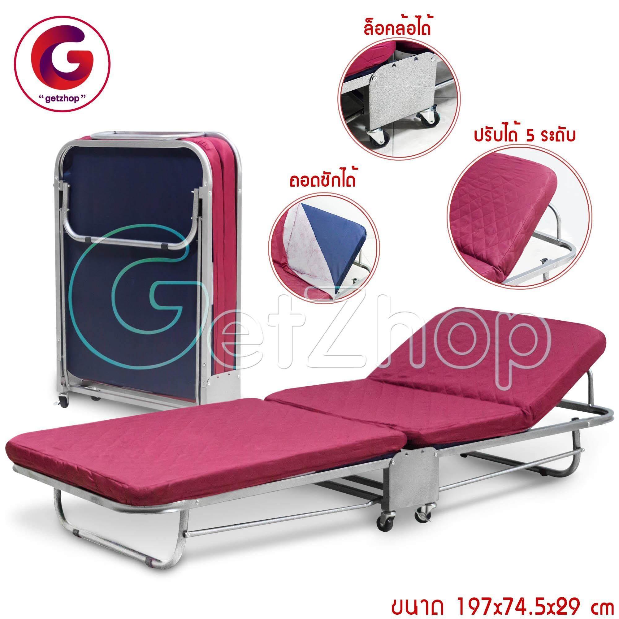 ส่วนลด Getservice เตียงเสริมพับได้ เตียงนอนพับได้ เตียงเหล็ก พร้อมเบาะรองนอน มีล้อ ขนาด 197X74 5X29 Cm รุ่น 2107 Getservice ใน กรุงเทพมหานคร