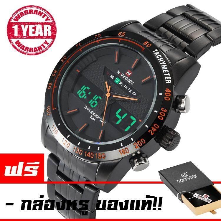 ส่วนลด Naviforce นาฬิกาข้อมือผู้ชาย สายแสตนเลสแท้ สีดำ กันน้ำ 2ระบบ Analog Digital รับประกัน 1ปี รุ่น Nf9024 ส้ม Naviforce ใน กรุงเทพมหานคร
