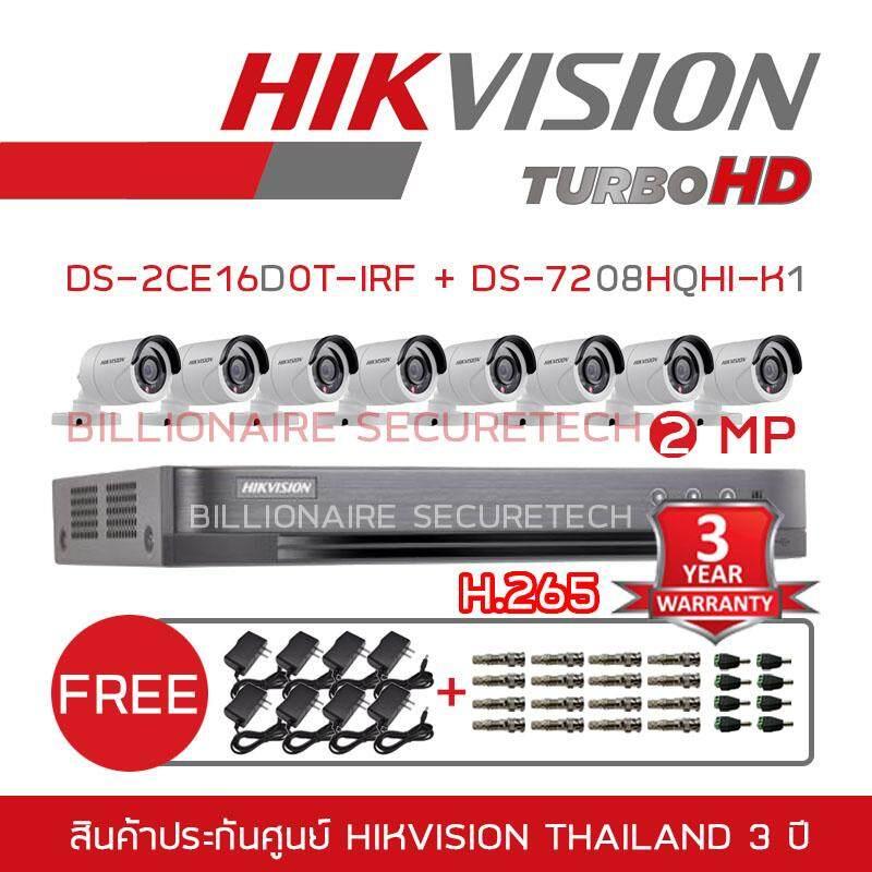 ขาย Hikvision ชุดกล้องวงจรปิด 2 Mp Ds 7208Hqhi K1 Ds 2Ce16D0T Irf 8 3 6 Mm Free Bnc Dc Adaptor Hikvision ใน กรุงเทพมหานคร