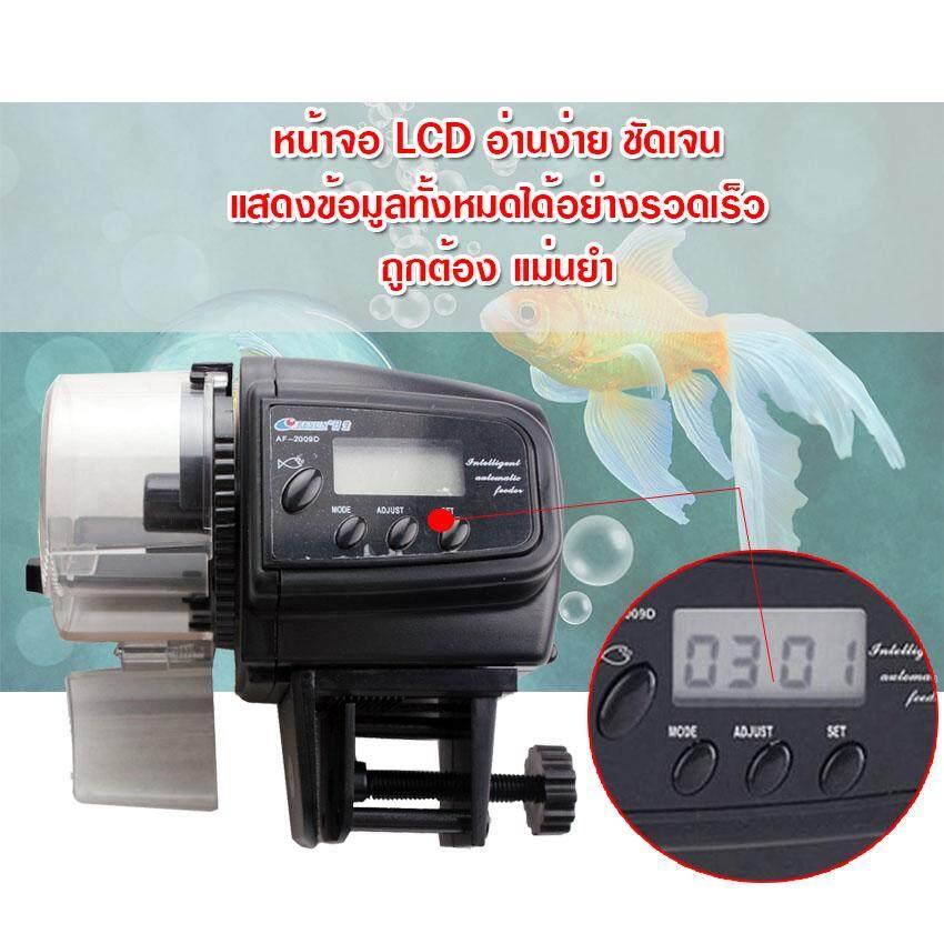 5 Automatic fish feeder 1.jpg