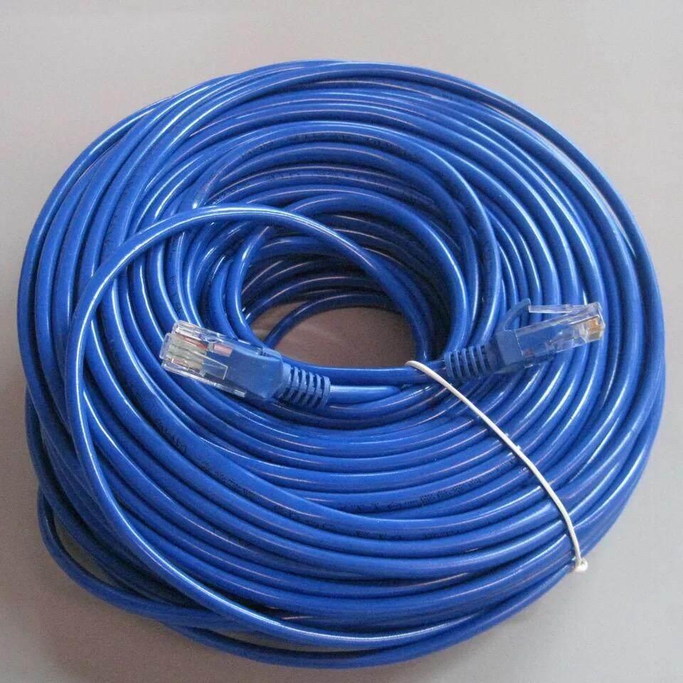 ซื้อ สายแลนสำเร็จรูปพร้อมใช้งาน ยาว 50 เมตร Utp Cable Cat5E 50M Blue ออนไลน์