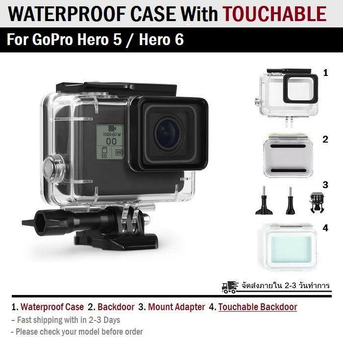 ซื้อ กรอบกันน้ำ ทัชสกีน ได้ เคส ดำน้ำ สำหรับ Gopro Hero 5 6 ไม่ต้องถอดฝาครอบเลนส์ Case Diving 45M Waterproof For Gopro Hero 5 6 With Touchable Backdoor ออนไลน์ ถูก