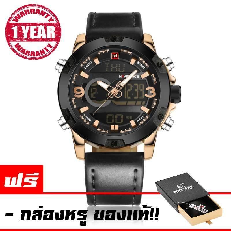 ราคา Naviforce นาฬิกาข้อมือผู้ชาย สายหนัง กันน้ำ 2ระบบ ดิจิตอลและอนาล็อค สไตล์สปอร์ต รับประกัน 1ปี รุ่น Nf9091 สีดำ ทอง ใหม่ ถูก