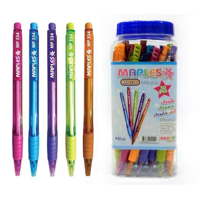 ซื้อ Maples ปากกาลูกลื่น0 5Mmมีปลอกยางแพค 30 แท่ง Mp334Blue ใหม่ล่าสุด