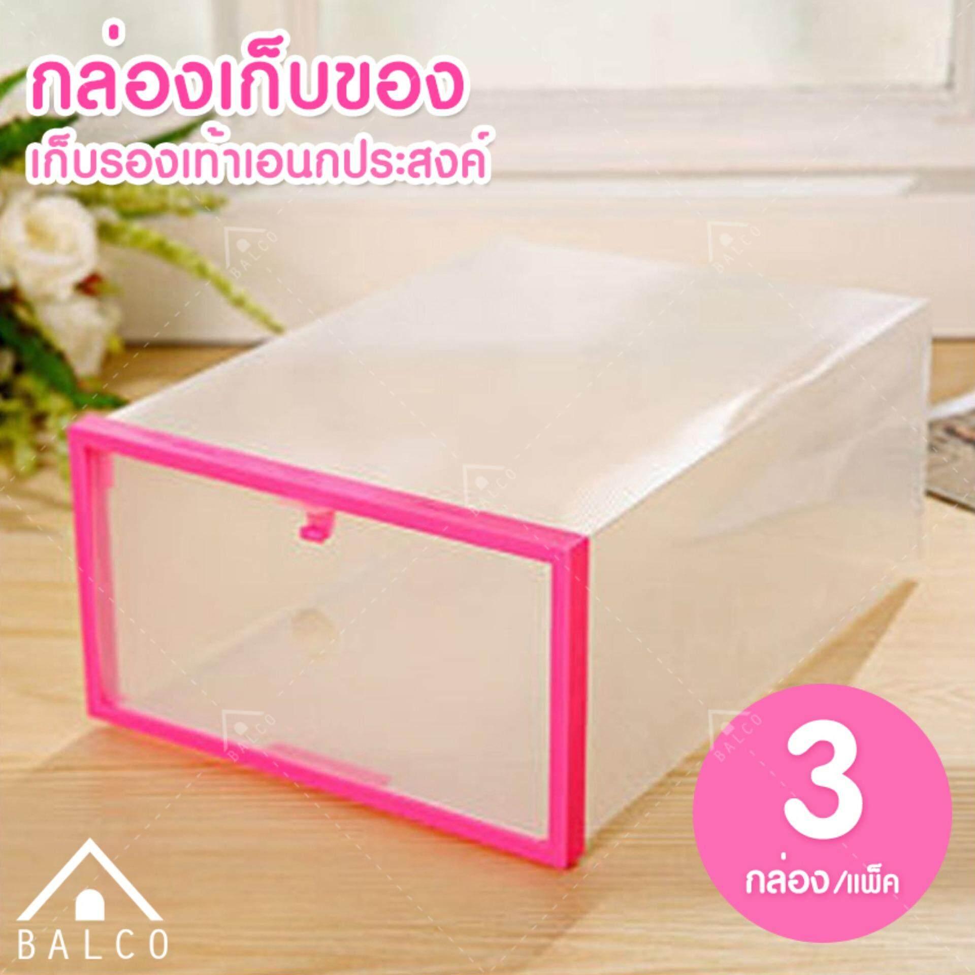 ซื้อ Balco ชุด กล่องรองเท้า กล่องเก็บรองเท้า กล่องเอนกประสงค์ พลาสติค น้ำหนักเบา ประกอบ เปิดปิดง่าย ช่วยจัดระเบียบให้คุณ รุ่น Kdh 0062 ขอบชมพู 1 ชุดมี 3 กล่อง ถูก กรุงเทพมหานคร
