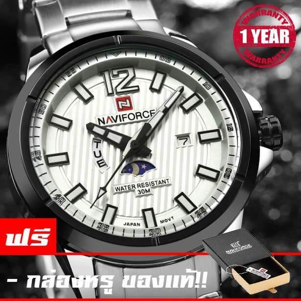 ขาย Naviforce Watch นาฬิกาข้อมือผู้ชาย สายแสตนเลสแท้สีเงิน มีช่องบอกกลางวัน กลางคืน มีวันที่ สัปดาห์ กันน้ำ รับประกัน 1ปี Nf9084 ขาว ใน กรุงเทพมหานคร