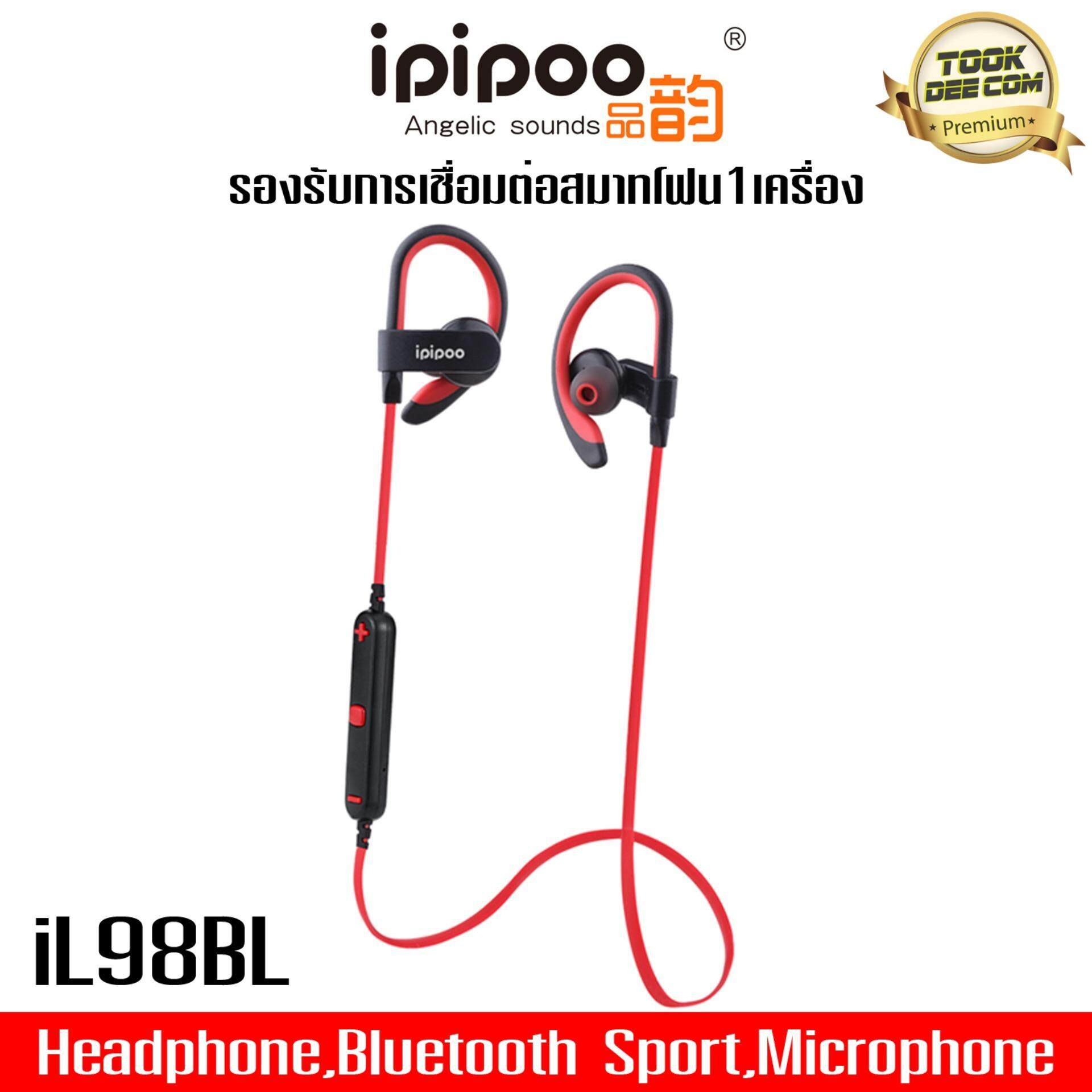 โปรโมชั่น ของแท้ Ipipoo Il98Bl Wireless Bluetooth Sports Stereo Earphone กรุงเทพมหานคร
