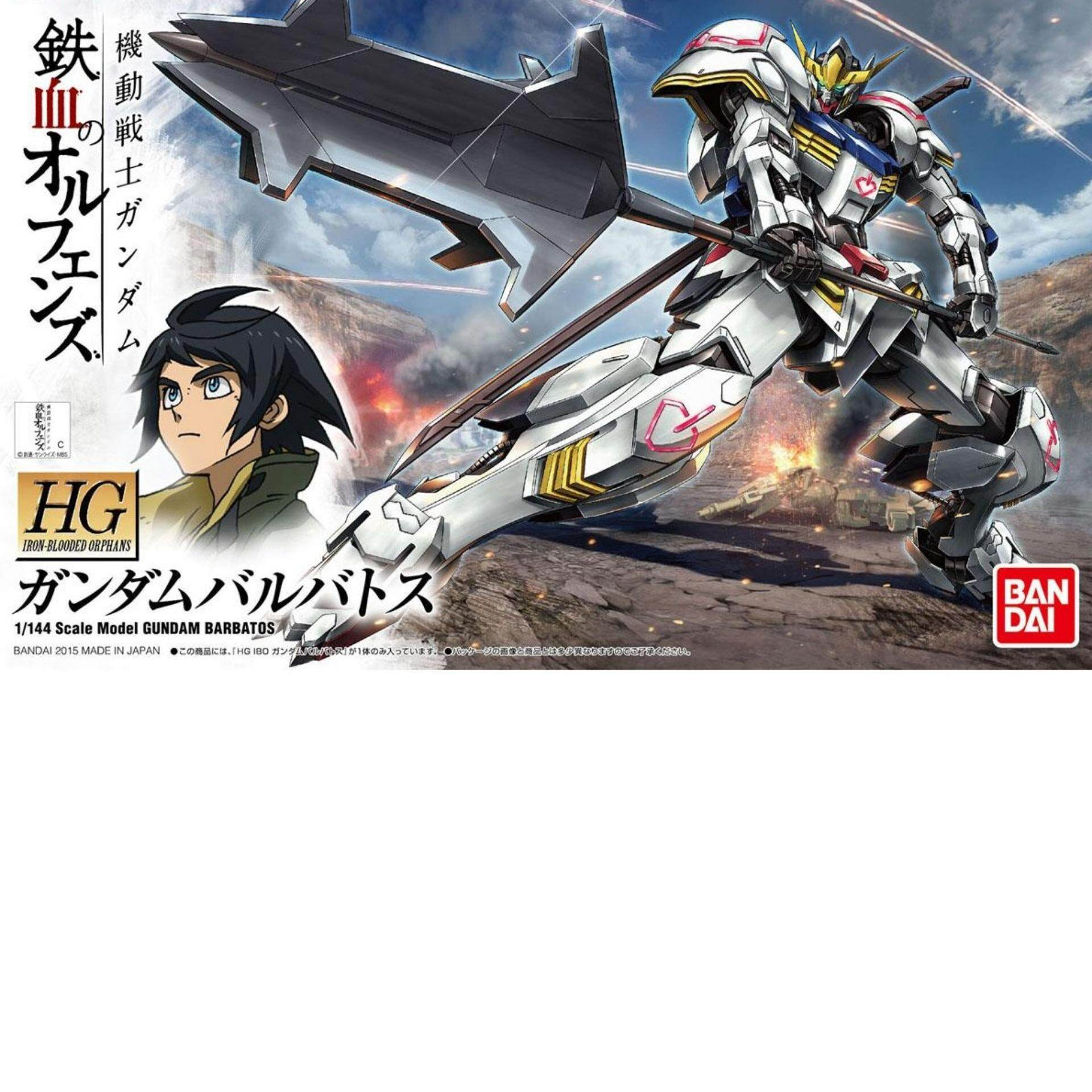Bandai 1/144 High Grade Gundam Barbatos