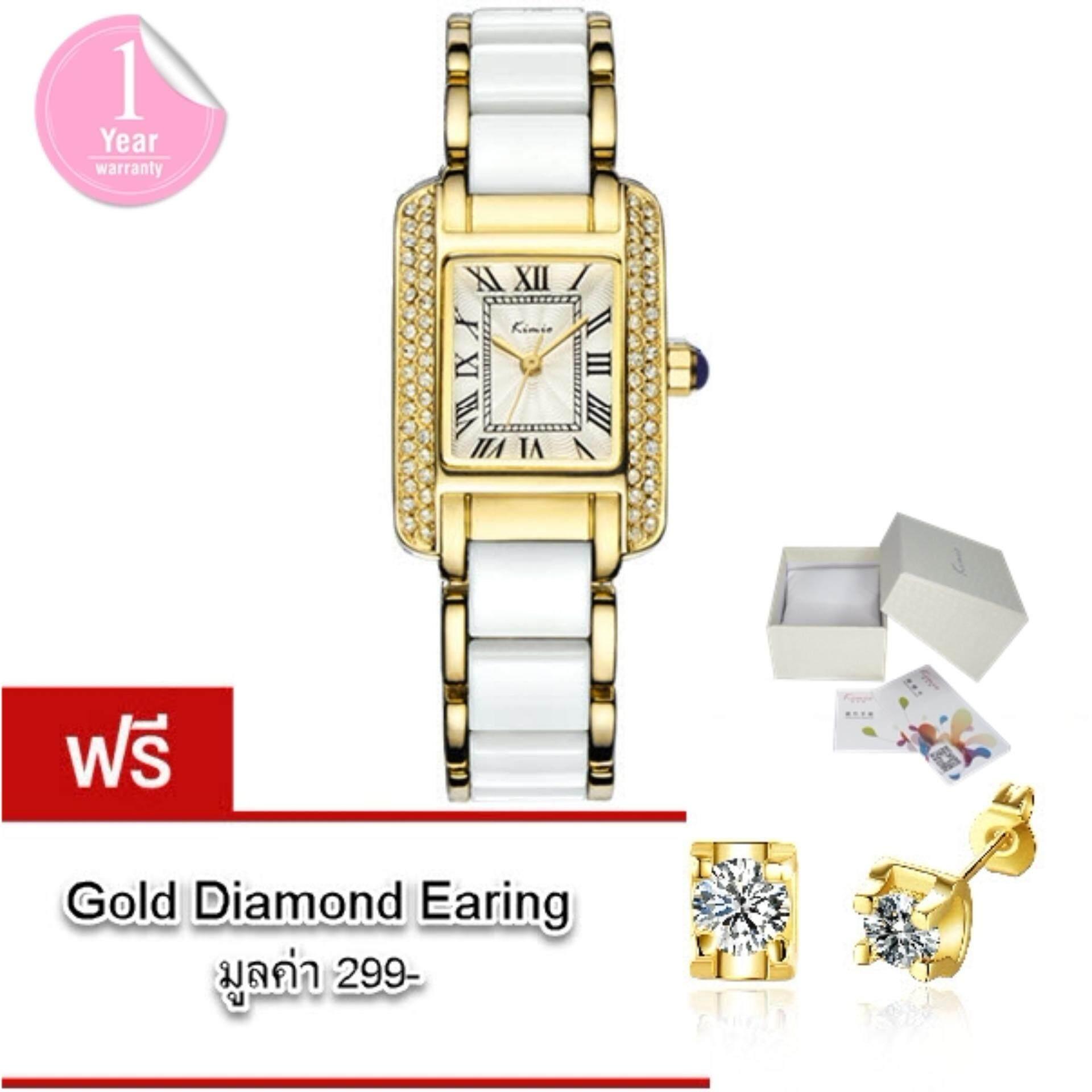 ซื้อ Kimio นาฬิกาข้อมือผู้หญิง แท้ 100 สาย Alloy สุดอินเทรนด์แฟชั่นของสาวๆ รุ่น Kw6036 พร้อมกล่อง Kimio แถมฟรี ต่างหูรูป Gold Diamond มูลค่า 299 ใหม่ล่าสุด