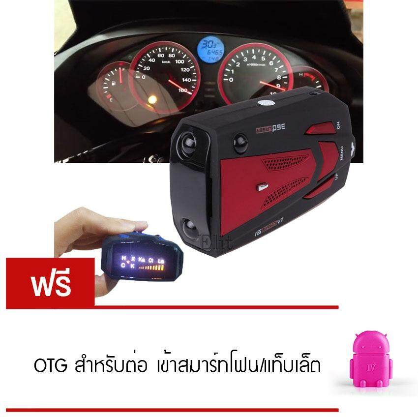 ขาย Elit เครื่องเตือนตรวจจับความเร็ว Car Radar Detector แถมฟรี Otg สำหรับต่อ เข้าสมาร์ทโฟน แท็บเล็ต ออนไลน์ กรุงเทพมหานคร
