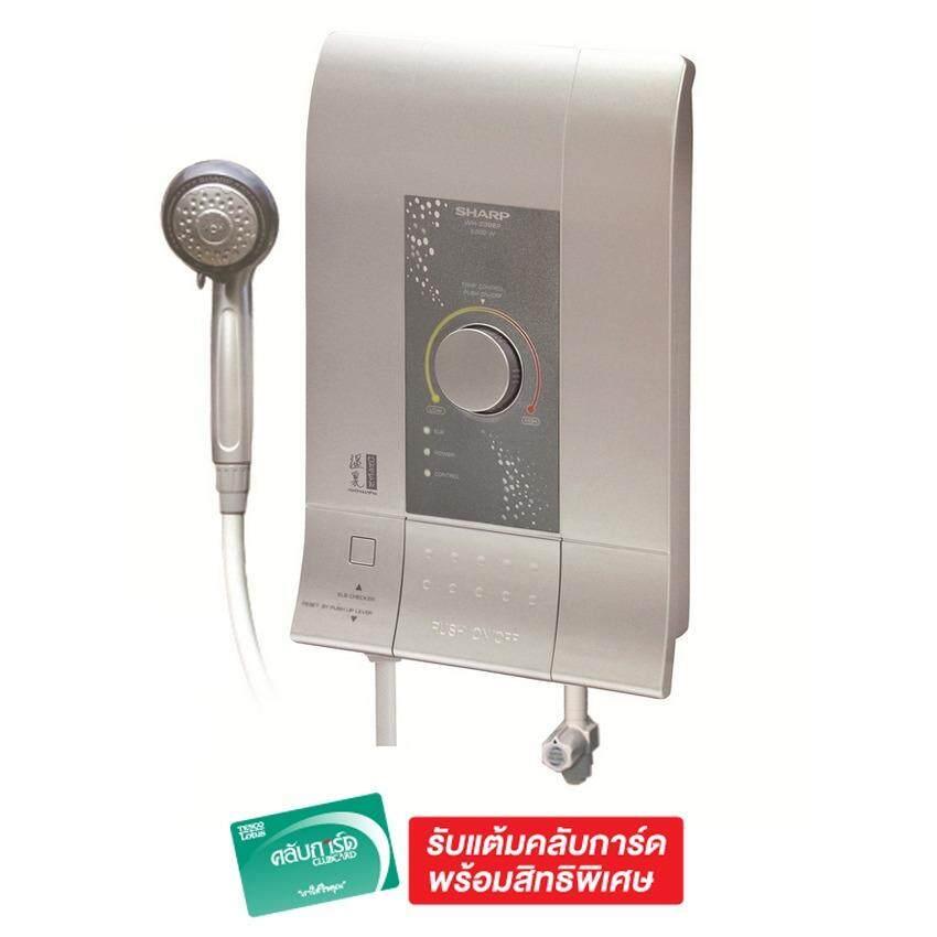 ซื้อ Sharp Electric Shower เครื่องทำน้ำอุ่น 3500 วัตต์ รุ่น Wh 239Ep ถูก