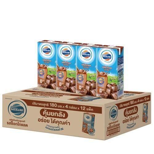 โฟร์โมสต์นมUht รสช็อคโกแลต 180มล 48กล่อง ลัง เป็นต้นฉบับ