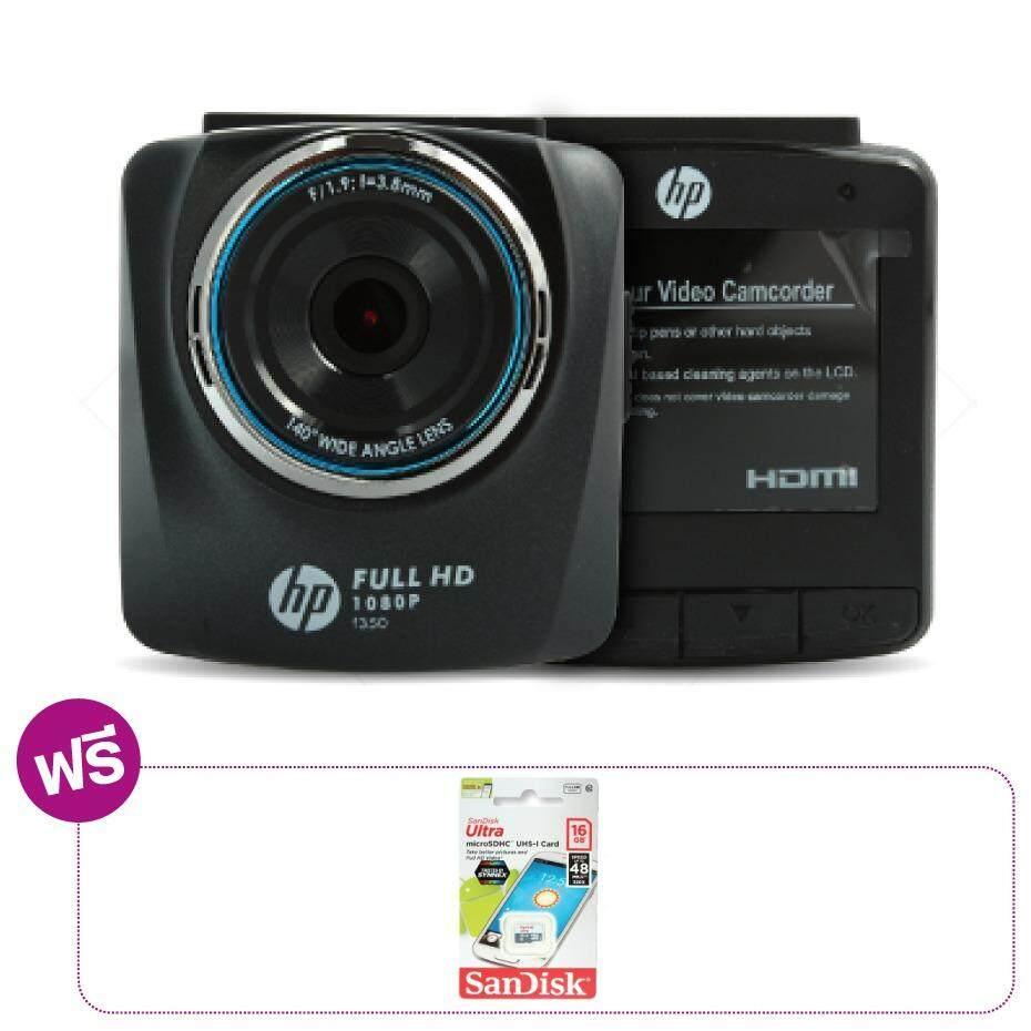 ส่วนลด สินค้า Best Deal กล้องติดรถยนต์ Hp F350 Car Camcorder แถมฟรี Micro Sd Card 16 Gb 1 ชิ้น 590บ