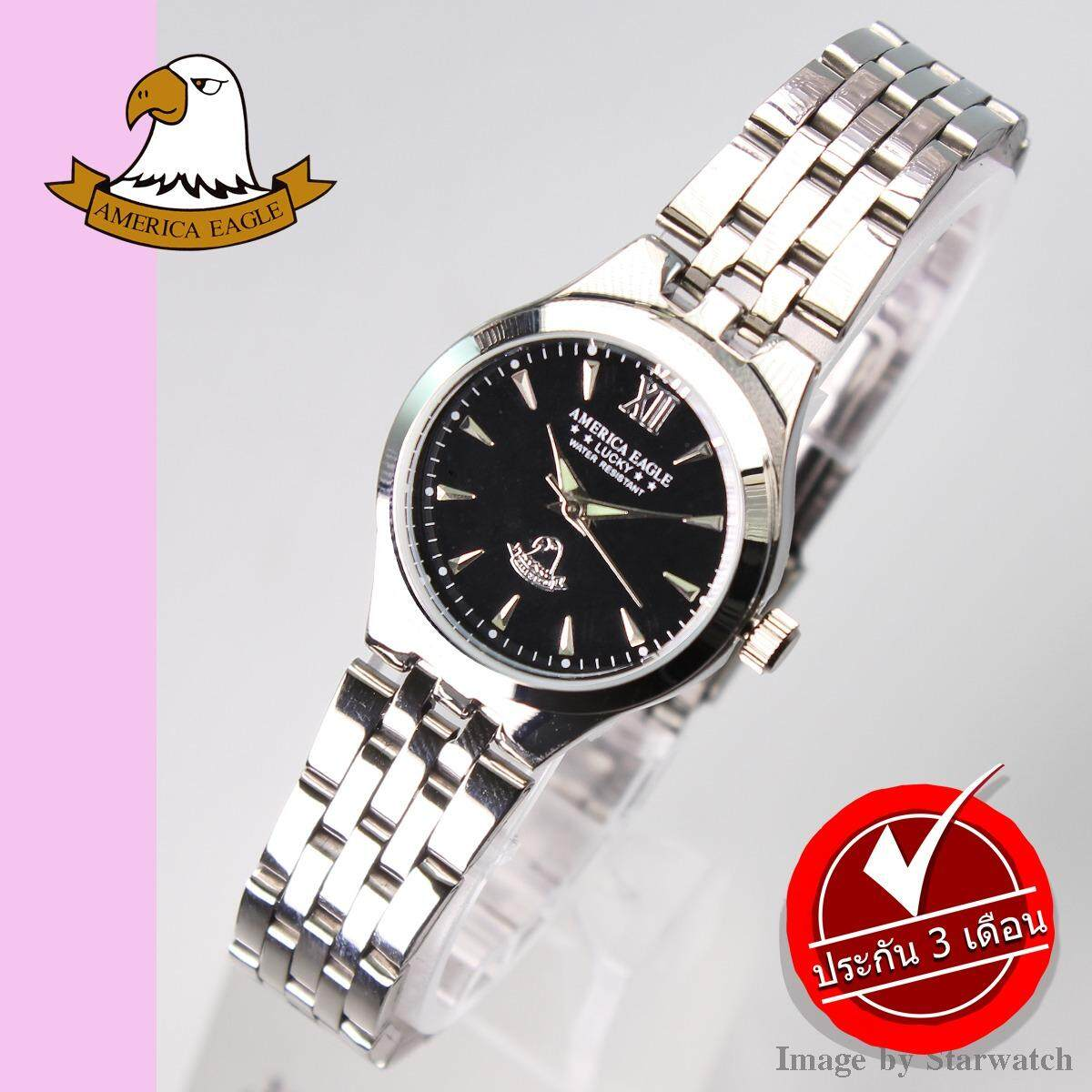 ราคา America Eagle นาฬิกาข้อมือผู้หญิง สายสแตนเลส รุ่น Ae021L Silver Black ราคาถูกที่สุด