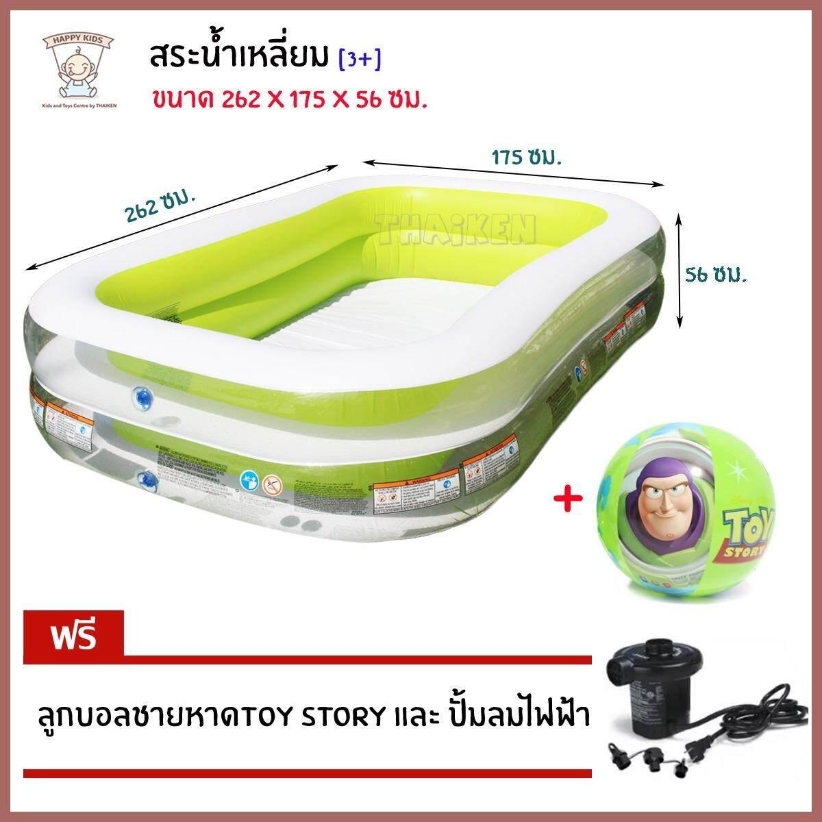 Thaiken สระน้ำเหลี่ยม 262X175X56Cm สีเขียว Swim Center Family Pool Intex Green แถมสูบลมไฟฟ้า ลูกบอลชายหาด 56483 58037 616 ใหม่ล่าสุด