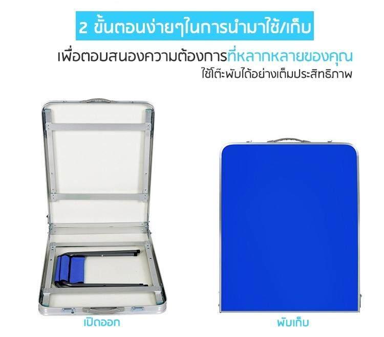 Portable table 950_๑๘๐๓๑๙_011.jpg